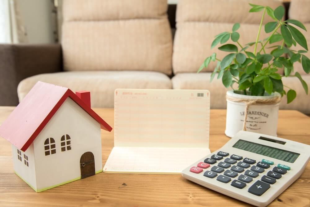 家計の計算と貯蓄