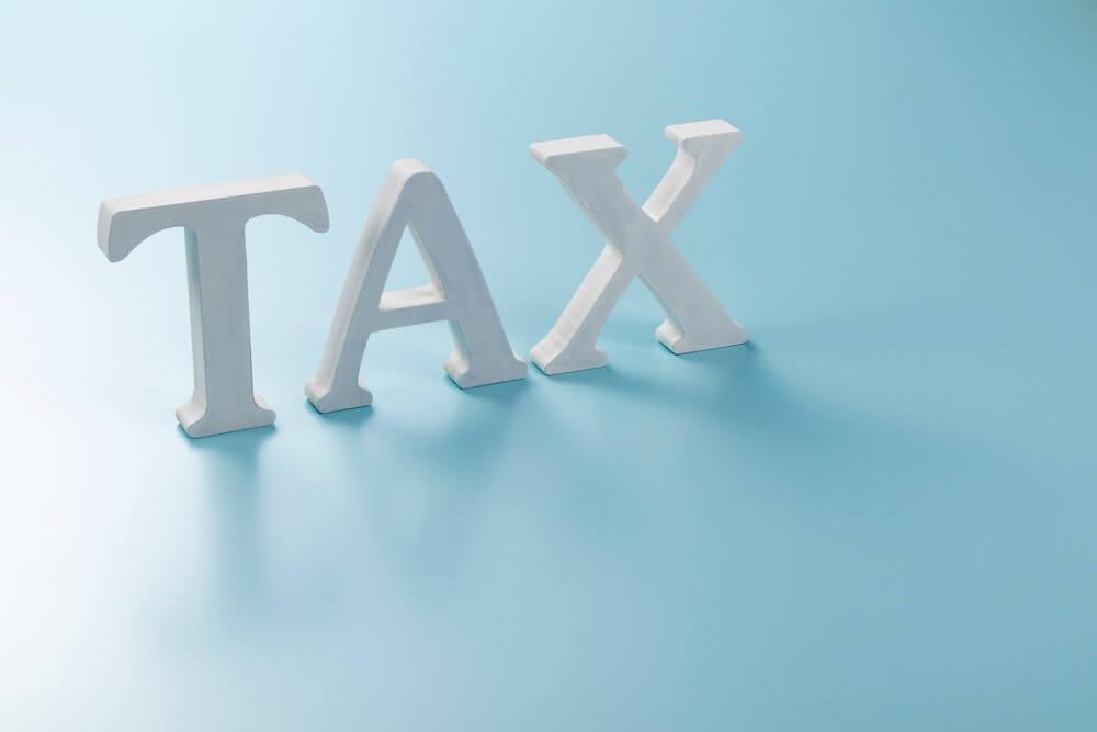 税を考える