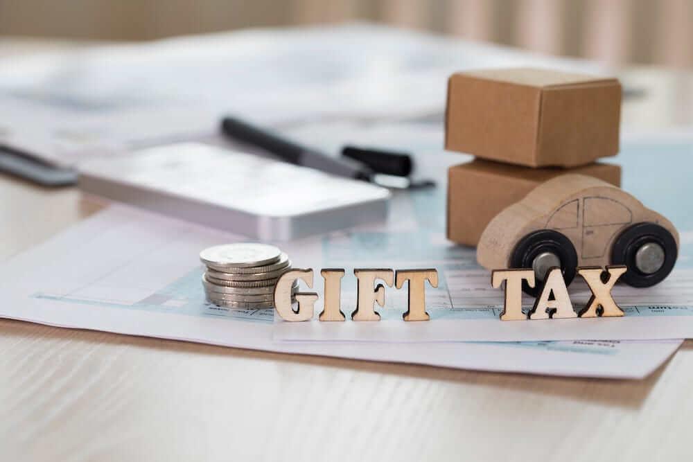 贈与税を計算する